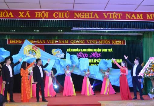 Sơn Trà: Kỷ niệm 90 năm Ngày thành lập Công đoàn Việt Nam