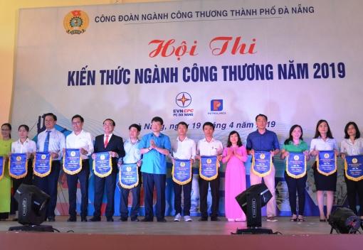 Hội thi kiến thức ngành Công Thương năm 2019