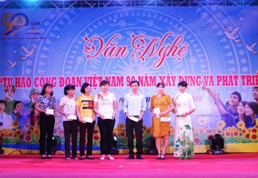 Liên Chiểu: Tổ chức Hội diễn văn nghệ quần chúng CNVCLĐ