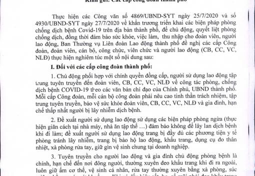 Công văn số 148/LĐLĐ ngày 28/7/2020 của LĐLĐ thành phố về tăng cường các biện pháp phòng, chống dịch bệnh Covid-19 trong tình hình mới