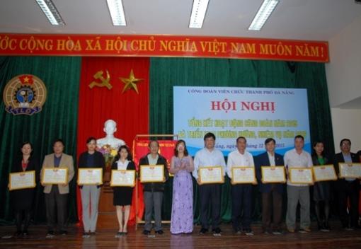 Công đoàn Viên chức TP Đà Nẵng tổng kết hoạt động Công đoàn 2015, triển khai nhiệm vụ 2016