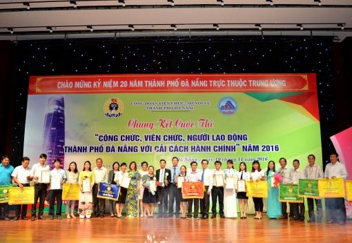"""Chung khảo cuộc thi """"Công chức, viên chức, người lao động thành phố Đà Nẵng với cải cách hành chính"""" năm 2016"""
