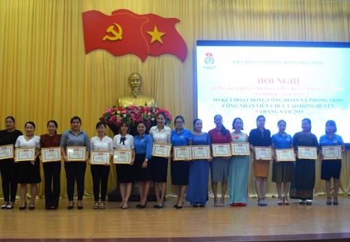 Hòa Vang: Tổng kết hoạt động Công đoàn khối trường học