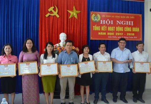 Liên Chiểu: Tổng kết hoạt động Công đoàn khối trường học