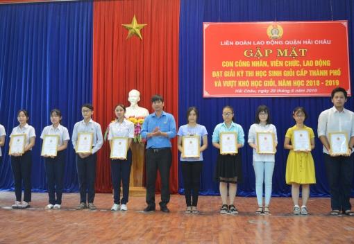 Hải Châu: Gặp mặt con CNVCLĐ đạt thành tích xuất sắc trong học tập