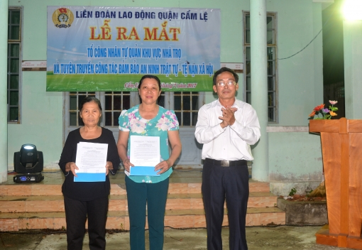 Cẩm Lệ: Ra mắt Tổ công nhân tự quản khu nhà trọ