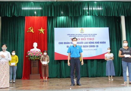 Tặng 288 suất quà đến người lao động trực thuộc LĐLĐ quận Hải Châu