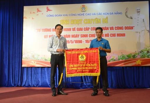 """Sinh hoạt chuyên đề """"Tư tưởng Hồ Chí Minh về giai cấp công nhân và Công đoàn"""""""