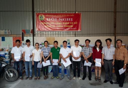  Liên Chiểu: Thành lập CĐCS theo Điều 17, Điều lệ Công đoàn Việt Nam