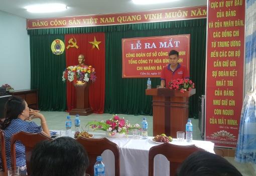 Cẩm Lệ ra mắt CĐCS công ty TNHH TCT Hoà Bình Minh – CN Đà Nẵng