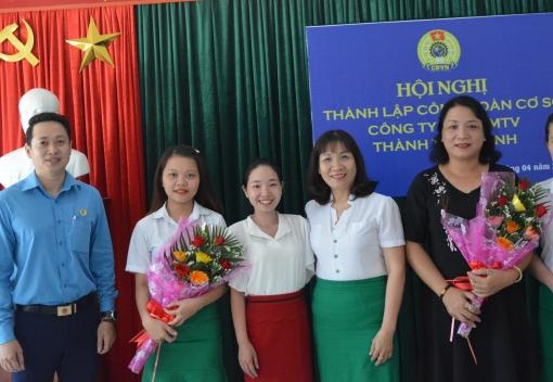 Sơn Trà: Ra mắt CĐCS Công ty TNHH MTV Thành Tâm Thịnh