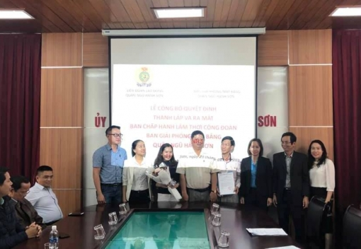 Ngũ Hành Sơn: Ra mắt BCH CĐCS lâm thời Ban giải phóng mặt bằng quận