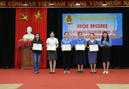 Sơn Trà: Tổng kết hoạt động Công đoàn khối trường học