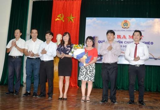 Lễ ra mắt Quỹ trợ vốn CNVCLĐ nghèo thành phố Đà Nẵng