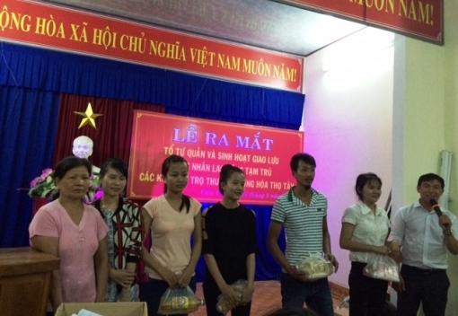 Thành lập, ra mắt Tổ công nhân tự quản khu nhà trọ và tuyên truyền pháp luật cho CNLĐ tại phường Hòa Thọ Tây