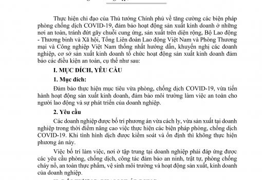 Hướng dẫn số 2242/LĐTBXH-TLĐ-PTM ngày 14/7/2021 của Bộ LĐTB&XH - Tổng LĐLĐ Việt Nam & Phòng Thương mại Công nghiệp Việt Nam về tổ chức thực hiện vừa cách ly, vừa sản xuất kinh doanh trong doanh nghiệp