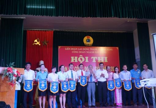 Công đoàn ngành Xây dựng thành phố Đà Nẵng tổ chức Hội thi Cán bộ Công đoàn giỏi năm 2016