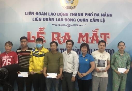 Ra mắt Tổ công nhân tự quản khu nhà trọ quận Cẩm Lệ