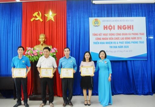 Hòa Vang: Tổng kết hoạt động Công đoàn năm 2019