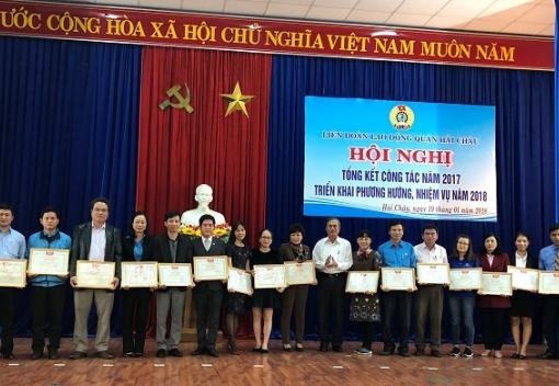 Hải Châu: Hội nghị tổng kết phong trào CNVCLĐ và hoạt động Công đoàn.